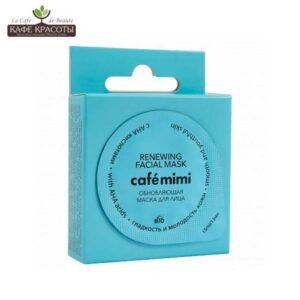 Cafe Mimi, maseczka do twarzy z Kwasami AHA – Gładkość Skóry 15ml