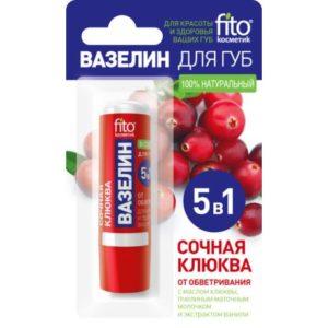 Fitocosmetik, naturalna wazelina do ust – Soczysta Żurawina 4,5g